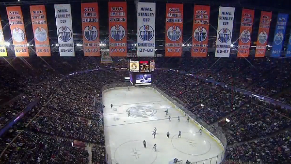 Oilers arena